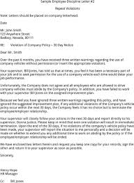 doc 600600 sample 30 day notice letter u2013 free 30day notice