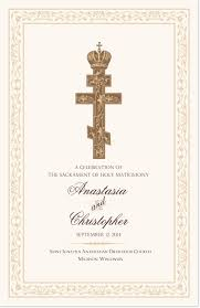 orthodox wedding programs with byzantine cross and crown
