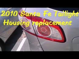 hyundai santa fe tail light assembly 2010 santa fe taillight housing replacement youtube