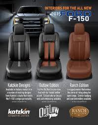 Katzkin Interior Selector 39 Best Seats Images On Pinterest Leather Interior Upholstery