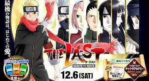 download film naruto anime the last naruto the movie s philippine release date moved from