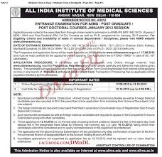 paper pattern of aiims question papers of the entrance exam of aiims
