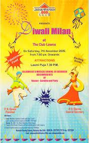 Bollywood Invitation Cards Index Of Invitation