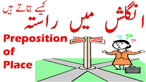 asking giving directions in english grammar preposition of place