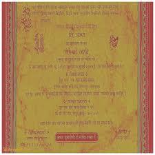 Hindu Wedding Invitations Wording Wedding Invitation Luxury Wedding Invitation Wording In Hindi