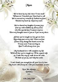 wedding quotes poems the 25 best wedding day quotes ideas on vows vows