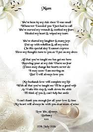 wedding poems the 25 best wedding gift poem ideas on honeymoon fund