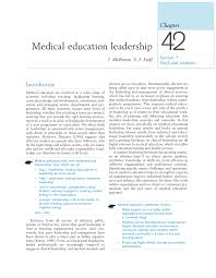 bolman and deal four frames medical education leadership pdf download available