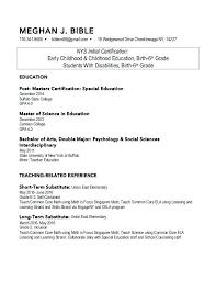 resume exles education elementary school resume education resume template elementary school