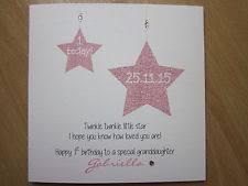 personalised birthday cards ebay