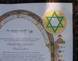 interfaith ketubah interfaith ketubah with rumi poetry arabic farsi urdu