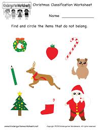 Christmas Worksheets First Grade Christmas Classification Worksheet Free Kindergarten Holiday