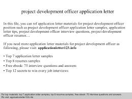 sample application letter employment application letter an