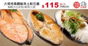 cuisine laqu馥 id馥s couleurs cuisine 100 images id馥 de cuisine moderne 100