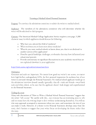 sample personal essay for college application college application personal statement essay examples esl mba personal essay sample personal statement essays samples for medical school examples of college scholarship