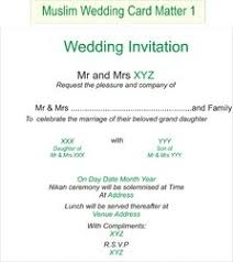 Wedding Card Matter Wedding Invitation Card Matter Trader U0026 Service Provider From Bharuch