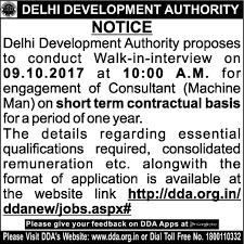Machine Operator Job Description Opportunity Plastic Thermoforming Machine Operator Jobs India