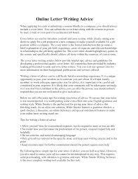 cover letter online free images cover letter sample