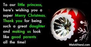 princess u0027s wishing christmas message daughter