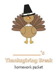 ap calculus november 26 2017 thanksgiving solutions