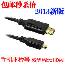 android phone to hdmi cheap android phone hdmi cable find android phone hdmi cable