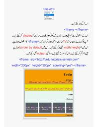 css tutorial in urdu html and css in urdu by muhammad danish irshad
