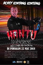 download film hantu comedy indonesia hantu wangan pencuri movie official website