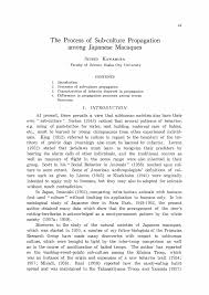 Read Real Japanese Essays by Janet Ashby   Waterstones