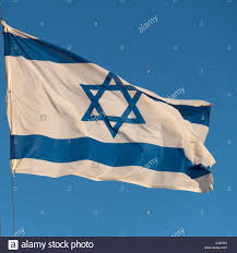 Israels Flag Close Up Of Israeli Flag Masada Judean Desert Dead Sea Region