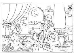 Hannah And Samuel Coloring Page Samuel Coloring Pages