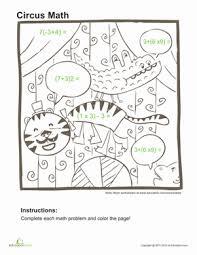 5th grade order of operations worksheets order of operations practice 1 worksheet education