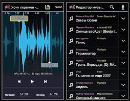editing app for android top 25 audio editing apps for android top apps