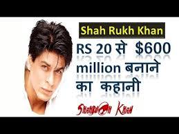 salman khan biography in hindi language shah rukh khan biography hindi ह द struggle of shah rukh