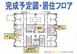 school floor plan pdf okinawa shogaku junior and senior high school shogaku global