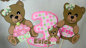 teddy baby shower or birthday decorations