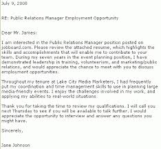 email cover letter for job complaintsblog com