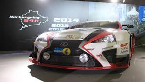 lexus lfa ebay uk 24h rennen nürburgring 2014 die große vorschau auf den klassiker