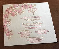 Marriage Invitation Card Design Indian Wedding Invitation Card Design Gallery Mai Invitations
