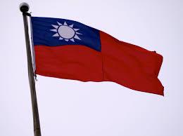 Horn And Hoof Flag Taiwan Quin U0027s Progress