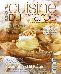 cuisine du maroc cuisine et saveurs du maroc le riad azama maison d hôtes azemmour