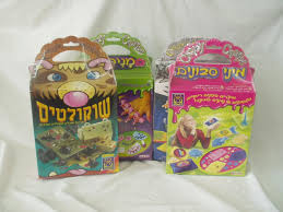 birthday gift for 1 3 year old 31 00 dash cham israel gifts