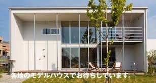Ikea Prefab House by Jetson Green More Than Another Prefab Muji Prefab