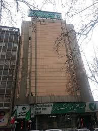 Qarz Al-Hasaneh Mehr Iran Bank