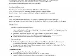 Communications Skills Resume Strong Communication Skills Resume Examples Best Free Resume
