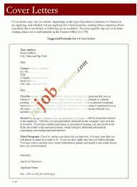 example email cover letter 9 email cover letter templates free