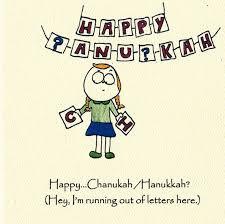 hanukkah cards simple handmade hanukkah greeting cards family net guide