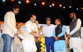 What Is Curtain Raiser Home Minister Shri Rajnath Singh Inaugurates The Curtain Raiser