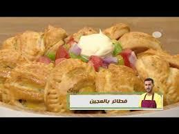 samira tv cuisine fares djidi 299 فطائر بالعجين مع فارس جيدي رمضان 2017 samira tv bourek