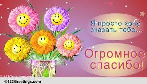 greeting cards free russian birthday cards gangcraft net