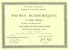 si e de bureau file palmes académiques république jpg wikimedia commons